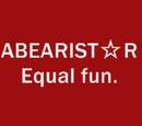Aberistar/Gallery