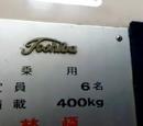 Toshiba (elevator)