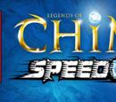Speedorz