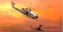 Image AH-1ECobra.png