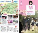 Gcheung28/New Hyouka Themed Tourism Maps