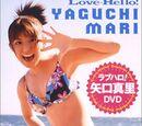 Love-Hello! Yaguchi Mari DVD
