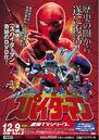 Spider-Man Toei Series.jpg