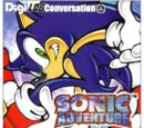 Digi-LOG Conversation Sonic Adventure Original Sound Track