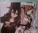Hao-sama/SAO Poster Get!