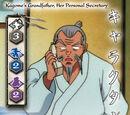Cartas de la expansión Kijin
