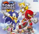Complete Trinity Sonic Heroes Original Soundtrax