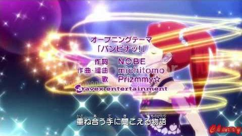 (HD) Pretty Rhythm Dear My Future - Opening 4