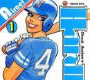 Hardball Vol 1 1