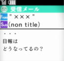 Mysterious Text.png
