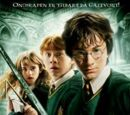Harry Potter og Mysteriekammeret (film)
