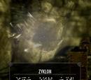 Dragonborn: Unvollständig