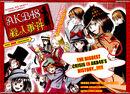 SatsujinJiken MangaCover AKB48.jpg