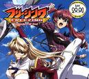 2011 Anime