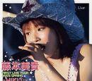 Fujimoto Miki FIRST LIVE TOUR 2003 SPRING ~MIKI ①~