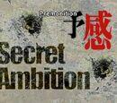 15 Premonition
