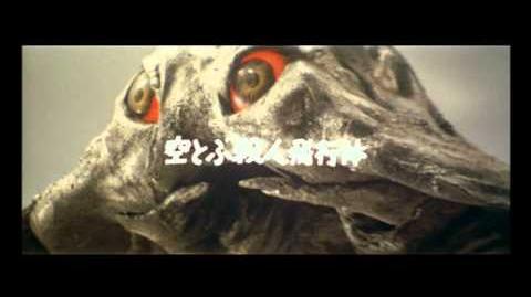 Godzilla vs. Hedorah Trailer
