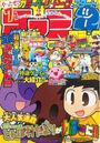 Famitsu2007-07.jpg