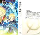 Fate/Zero:Volume2 Illustrations (Viet)
