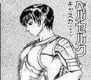 Episode 15 (Manga)