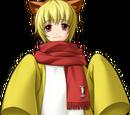 Sakutaro