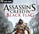 Abstergo Entertainment/Assassin's Creed IV Black Flag 4 марта!