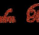 Le Cordon Magique/Restaurant