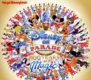 Disney on Parade: 100 Years of Magic