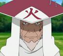 Naruto:Hiruzen Sarutobi