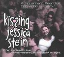 Целуя Джессику Штайн (2001)