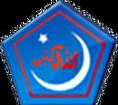 Bangladesh Islami Chhatrashibir Wiki