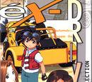 2000 OVA