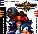 Sonic the Hedgehog CD box artwork