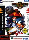 JP Sonic CD ROM.png