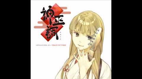 18.Caramel Sugar feat. Another Infinity Mayumi Morinaga