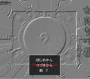 Kataribesou ~Ensouki~ (かたりべ荘~淵藪記~)