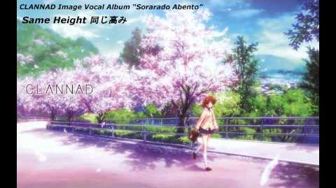 Clannad Complete Soundtrack (All albums) Part 1 2-0