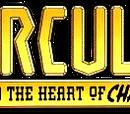 Hercules: Heart of Chaos Vol 1