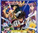 Saint Seiya - Typing Ryusei Ken