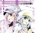 Toaru Majutsu no Index Manga Chapters