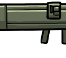 Commando (Weapon)