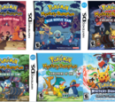 Pokémon Mystery Dungeon: Gates to Infinity, y u no have awesome hand-drawn cover art like ur predecessors