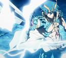 Armadura del Dragón Emperador del Rayo: Seiryu