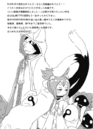BlazBlue Phase Shift 4 (Black and white illustration, 6).png