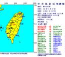 2013年南投地震