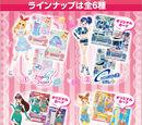 Aikatsu! Brand Collection