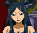 Minerva Orlando (Phantombeast)