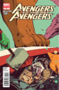 Avengers vs. Pet Avengers Vol 1 1 Variant.jpg