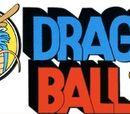 Serie:Dragon Ball