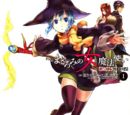 Female Magician/Image Gallery